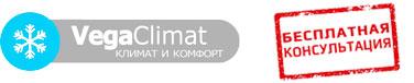 VegaClimat - интернет магазин климатической техники